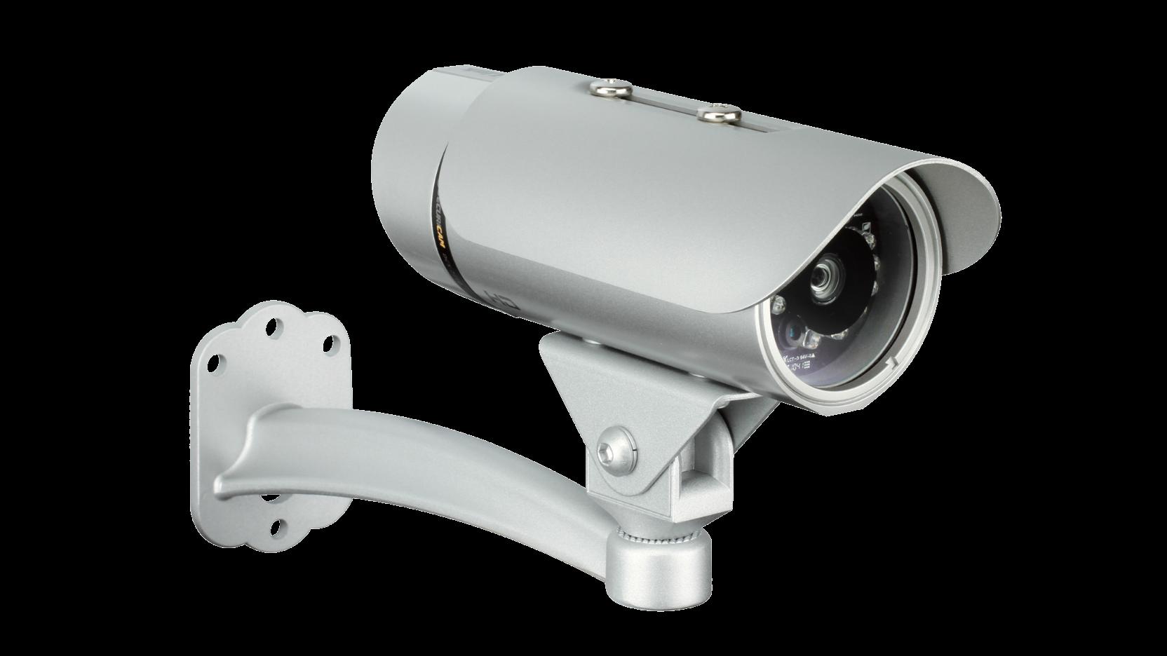 IP Cameras   Hughes Info Tech